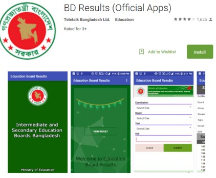 SSC Result 2020 Dhaka Board by Apps