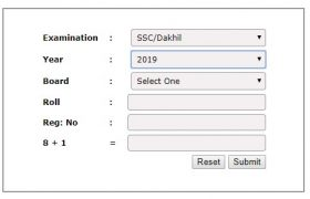 How to SSC Result 2020 By Online