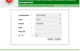 SSC Result 2020 Rajshahi Board by Online