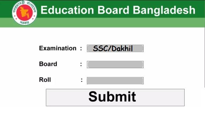 SSC Result 2020 Bangladesh With Full Marksheet Education