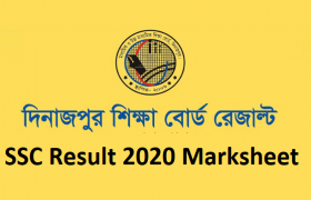 Dinajpur Board SSC Result 2020 Marksheet