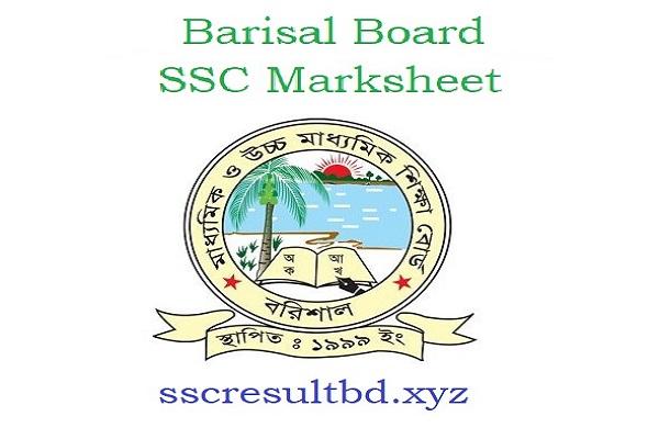 SSC Result 2020 Barisal Board Marksheet