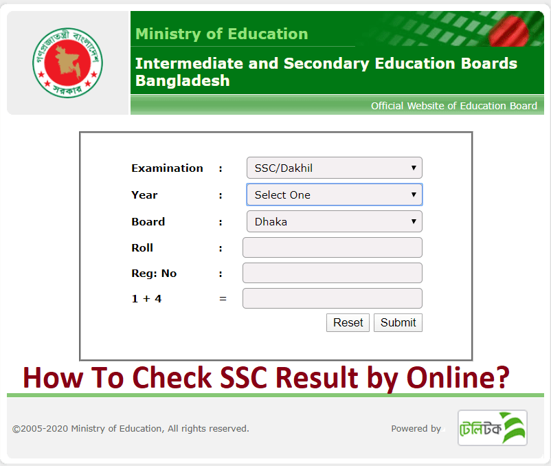 How to check ssc result 2020 by online