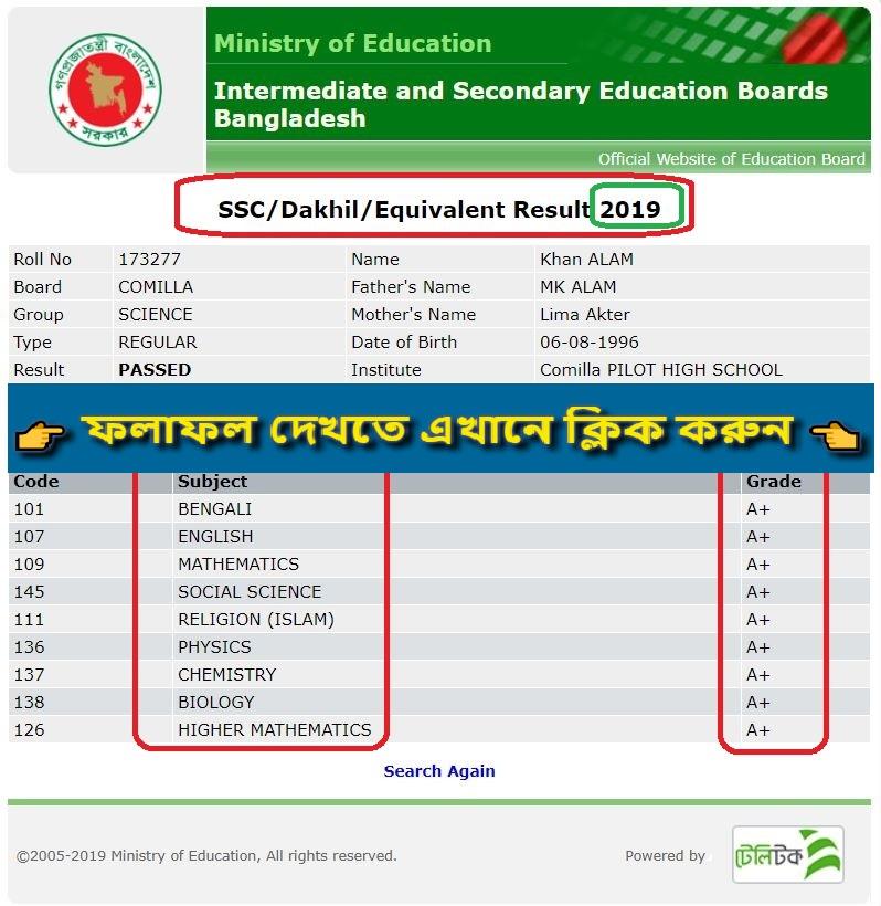 SSC Result 2019 Bangladesh Check by Teletalk - SSC Result 2020