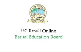 SSC Result 2020 Barisal Board By Online