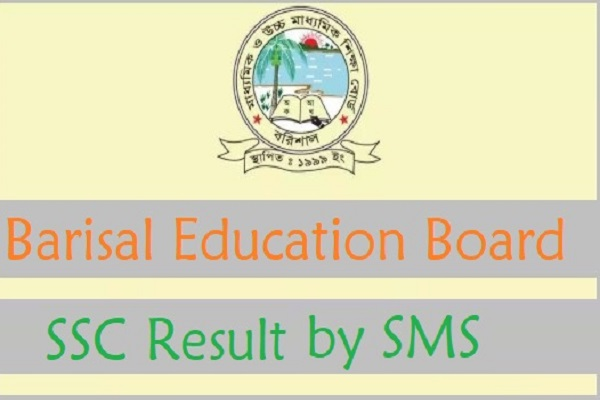 SSC Result 2020 Barisal Board by SMS