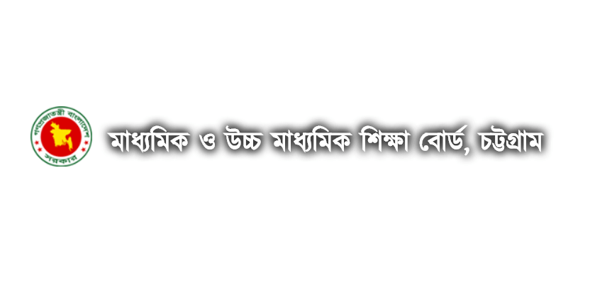 SSC Result 2020 Chittagong Board By Online