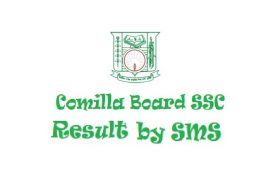 SSC Result 2020 Comilla Board By SMS