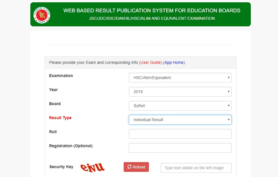 HSC Result 2019 Sylhet Board Mark Sheet Download, Online & SMS