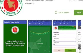 How to check HSC Result 2019 by App