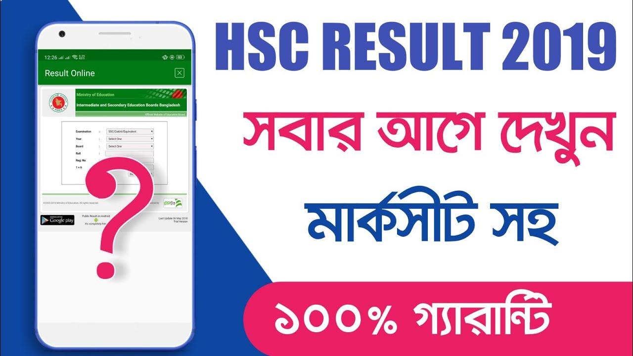 Dinajpur Board Full SSC Mark Sheet 2019 - SSC Result 2020 Bangladesh