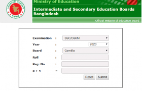 educationboardresults.gov.bd