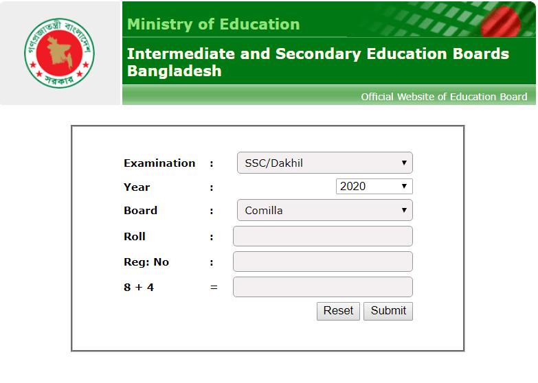 educationboardresults.gov.bd
